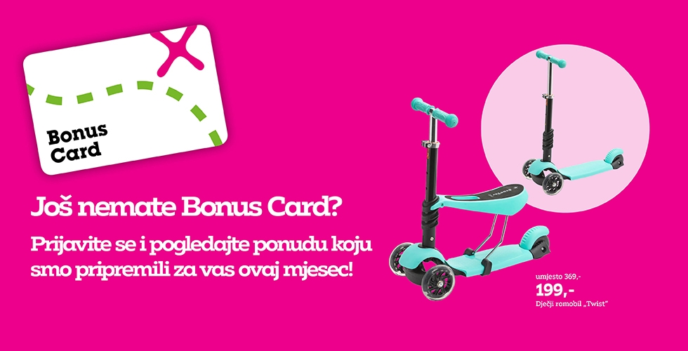 bonus_card_juli