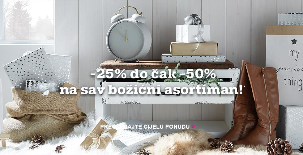 ss_bozic_25do50_akcija_popust.hr