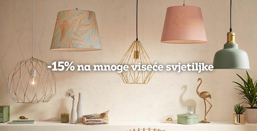 visece_svjetiljke