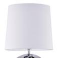 Tischleuchte max. 40 Watt 'Cecilia' - Chromfarben/Silberfarben, MODERN, Textil/Metall (23/39cm) - Bessagi Home