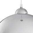 Hängeleuchte Konrad Chrom max. 60 Watt - Chromfarben, MODERN, Kunststoff/Metall (30/150cm) - Mömax modern living