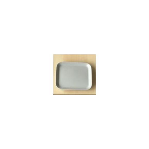 Farfurie Pentru Lumânări Tray - alb, Modern, ceramică (16/22cm) - Modern Living