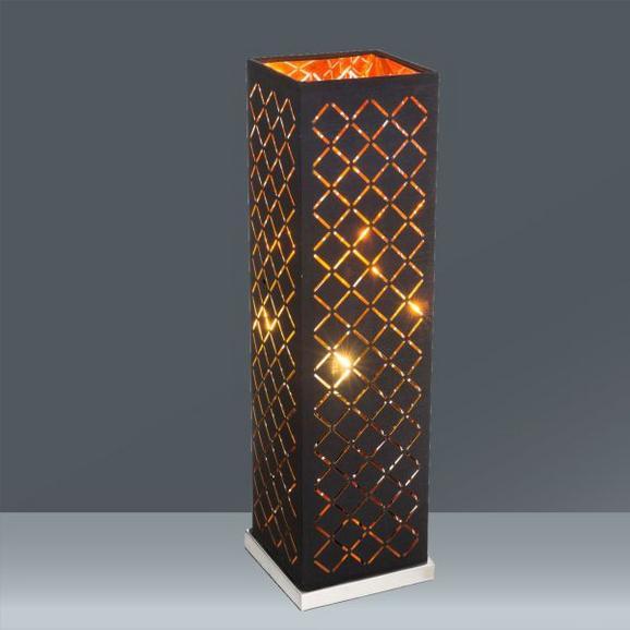 Tischleuchte Elin max. 40 Watt - Goldfarben/Schwarz, LIFESTYLE, Textil/Metall (15/57cm) - Mömax modern living