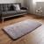 Teppich Romy ca.80x150cm - Grau, MODERN, Textil (80/150cm) - Mömax modern living