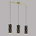 Hängeleuchte max. 60 Watt 'Pinto Nero 1' - Goldfarben/Schwarz, MODERN, Glas/Metall (72,5/11/110cm)