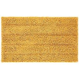 Badematte Uwe in Gelb ca. 60x100cm - Gelb, Basics, Textil (60/100cm) - Mömax modern living