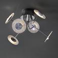 LED-Deckenleuchte max. 14 Watt 'Parici' - Chromfarben, MODERN, Kunststoff/Metall (42,5/42,5/28cm) - Bessagi Home