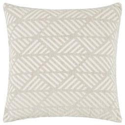 Kissenhülle Mary Jacquard ca. 45x45cm - Hellgrau, MODERN, Textil (45/45cm) - Mömax modern living