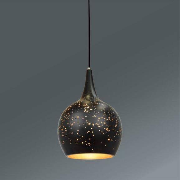 Hängeleuchte Alma, max. 42 Watt - Goldfarben/Schwarz, MODERN, Kunststoff/Metall (20/138,5cm) - Mömax modern living