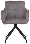 Stuhl in Hellgrau - Anthrazit/Hellgrau, MODERN, Textil/Metall (61,5 88 59cm) - Premium Living
