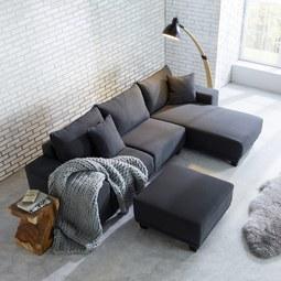 Wohnlandschaft in Grau inkl. Hocker  'Elina' - Grau, MODERN, Holz/Textil (254/153cm) - Bessagi Home