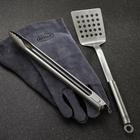 Grillbesteck Rösle 3-tlg - Edelstahlfarben, MODERN, Metall (48,5/18,7/7,3cm) - Rösle