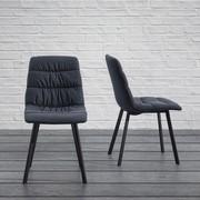 Stuhl Mario - Schwarz/Grau, MODERN, Holz/Textil (47/88/59,5cm) - Modern Living