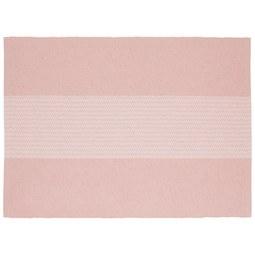 Pogrinjek Lisa - roza, Moderno, tekstil (33/45cm) - Mömax modern living