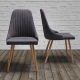 Stuhl Beatrix - Dunkelgrau/Teakfarben, MODERN, Textil/Metall (50/92/57cm) - MÖMAX modern living