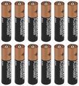 Baterija Duracell Plus - (16,5/12/1,1cm)