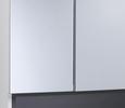 Spiegelschrank Bianco - MODERN, Glas/Kunststoff (84/66,6/18,5cm) - MÖMAX modern living