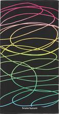 Handtuch Bruno Banani ca.75x150cm - Blau/Pink, LIFESTYLE, Textil (75/150cm) - Bruno Banani