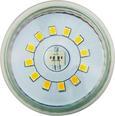 LED-Leuchtmittel C80204-5mm, 3 Watt - Weiß, Glas/Metall (5/5,5cm) - MÖMAX modern living
