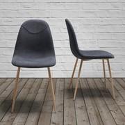 Stuhl Antonia - Dunkelgrau/Teakfarben, MODERN, Holz/Textil (44/86/54cm) - Mömax modern living
