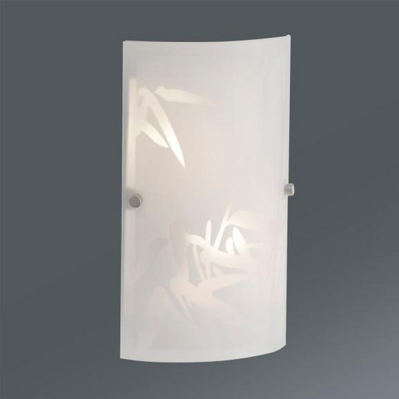Wandleuchte Square, max. 40 Watt - Weiß, KONVENTIONELL, Glas (15,2/25,5cm) - Mömax modern living