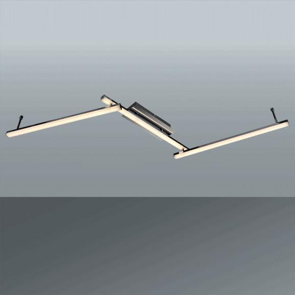 LED-Deckenleuchte Luis, max. 4 Watt - KONVENTIONELL, Kunststoff/Metall (120/8/9cm) - MÖMAX modern living