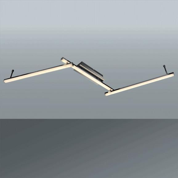 Stropna Led-svetilka Luis - Konvencionalno, kovina/umetna masa (120/8/9cm) - Mömax modern living