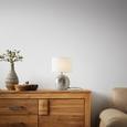 Namizna Svetilka Ilias - bela/srebrna, Trendi, tekstil/keramika (24/37cm) - Premium Living