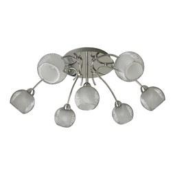LED-Deckenleuchte max. 25 Watt 'Bovary' - Chromfarben, MODERN, Glas/Metall (65/20cm) - Bessagi Home