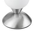 Tischleuchte Cup, max. 40 Watt - Weiß, MODERN, Glas/Metall (12cm) - Mömax modern living