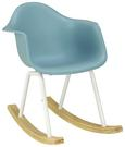 Kinderschaukelstuhl Bobby - Blau, MODERN, Holz/Kunststoff (41,5/60/54cm) - Mömax modern living