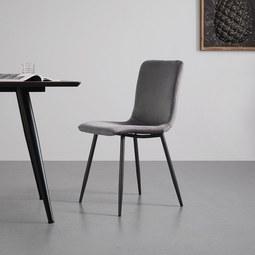 STUHL in grau 'Elif' - Schwarz/Grau, MODERN, Textil/Metall (43/86/55cm) - Bessagi Home