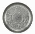 Zdjela Dekorativna Krishna - boje srebra, Modern, metal (39/7cm)