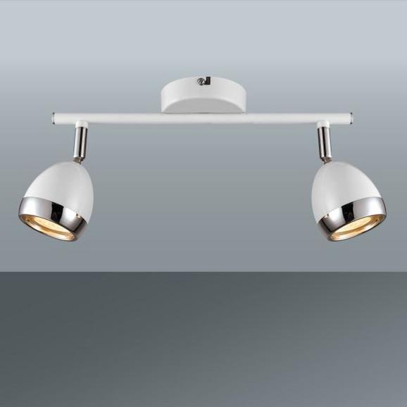 Reflektor Nantes - bela/krom, Trendi, kovina/umetna masa (25/15,5cm) - Mömax modern living