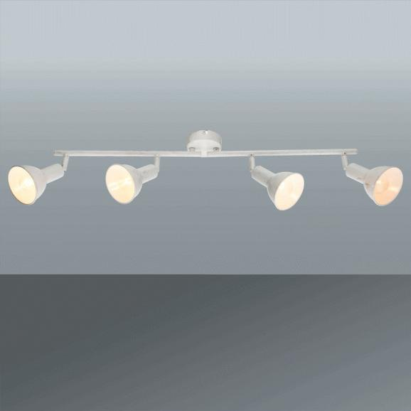Reflektor Caldera - zlata/bela, Trendi, kovina (69/15/19,5cm)