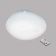LED-Deckenleuchte max. 34 Watt 'Sileras' - Weiß, MODERN, Kunststoff/Metall (60/8,5cm)