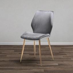 Stuhl Lene - Dunkelgrau/Goldfarben, MODERN, Holz/Textil (45/87/55cm) - Modern Living