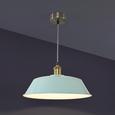 Leuchtenschirm Felix Mintgrün - Mintgrün, Metall (36/36/18cm) - Mömax modern living