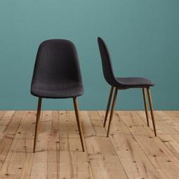 Stuhl Jessica - Dunkelgrau, MODERN, Textil/Metall (43/95/51cm) - Modern Living