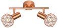 Strahler Xara, max. 40 Watt - Kupferfarben, LIFESTYLE, Metall (25,5/18cm) - Mömax modern living