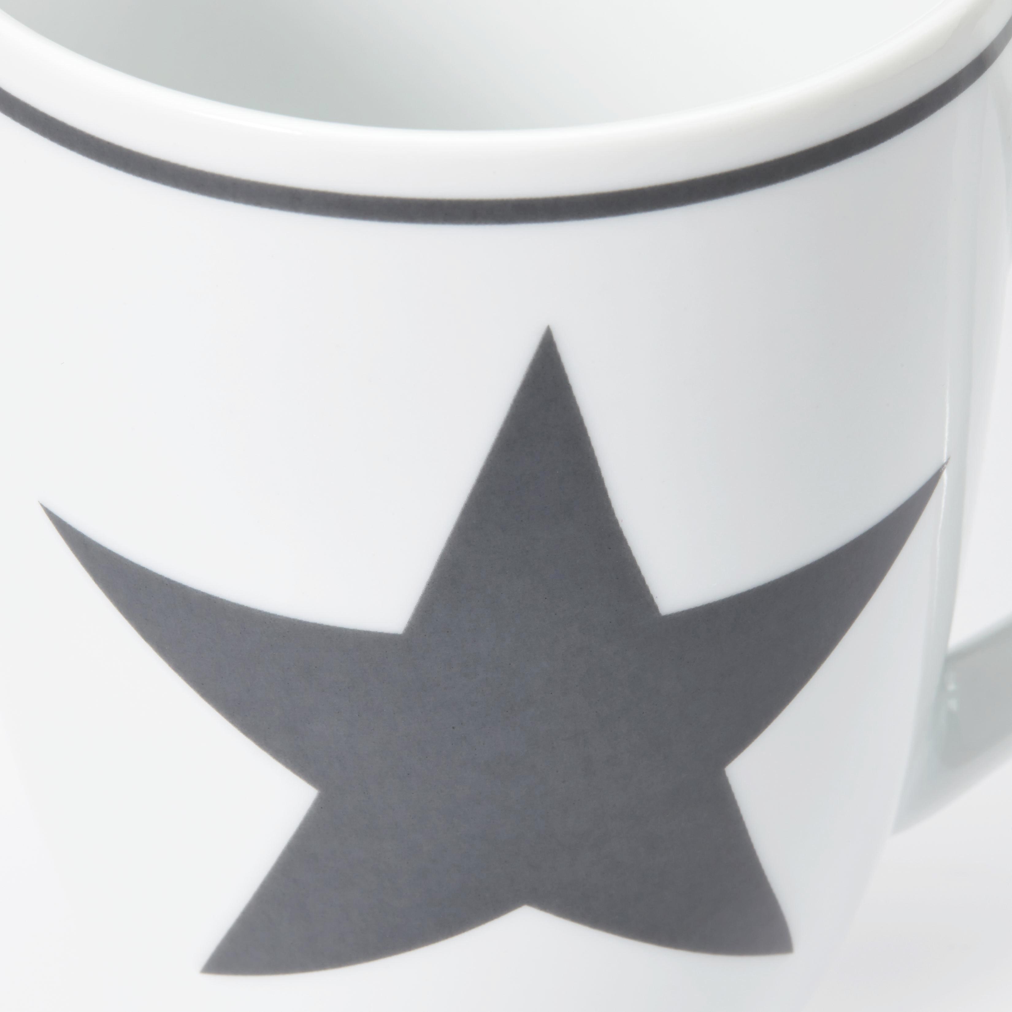 Kaffeebecher Star - Anthrazit/Weiß, MODERN, Keramik (8,4/10,5cm) - MÖMAX modern living