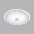 LED-Deckenleuchte max. 80 Watt 'Lanciano' - Silberfarben/Weiß, MODERN, Kunststoff/Metall (86/10,5cm)