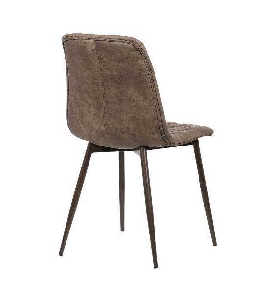 Stuhl Vittoria - Braun, MODERN, Textil/Metall (44/82/53cm) - MÖMAX modern living