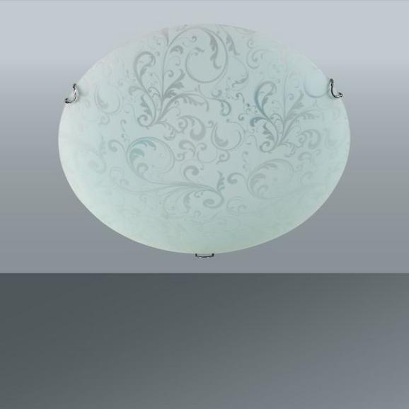 Stropna Svetilka Madison - Konvencionalno, steklo (40cm) - Mömax modern living