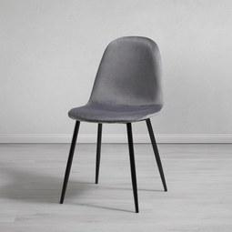 STUHL in Grau 'Lio' - Schwarz/Grau, MODERN, Holz/Textil (43/86/55cm) - Bessagi Home